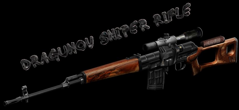 драгунова винтовка фото